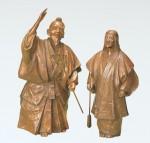 還暦 古希 喜寿 傘寿 米寿 卒寿 白寿 お祝い 敬老の日 ブロンズ置物 高岡銅器 竹中銅器