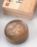 朱肉入 北村西望 ブロンズ 文化勲章受章 高岡銅器 竹中銅器