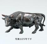 般若純一郎 牛の置物 多産豊饒 ブロンズ置物 高岡銅器 竹中銅器