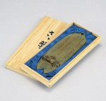 名取川雅司 ペン皿 和風 インテリア小物 高岡銅器 竹中銅器