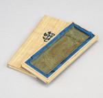 名取川雅司 筆皿 和風 インテリア小物 高岡銅器 竹中銅器