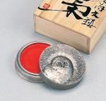 肉池 関源司 和風 インテリア小物 高岡銅器 竹中銅器