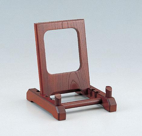 けやき 高級皿立 置物台 飾り台 高岡銅器 竹中銅器