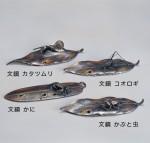 大森孝志 文鎮かぶと虫 カブトムシ 和風 インテリア小物 高岡銅器 竹中銅器