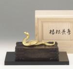 福禄長寿 津田永寿作 高岡銅器 干支置物 巳 蛇