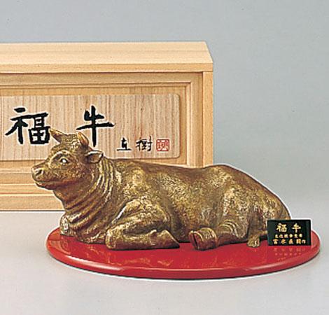 富永直樹 十二支 開運 銅製 置物 干支 文化勲章受章 高岡銅器 竹中銅器
