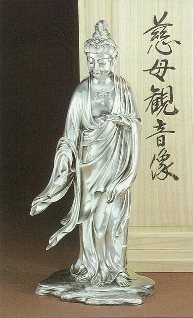 慈母観音像 高村光雲 銀製 仏像 高岡銅器 竹中銅器