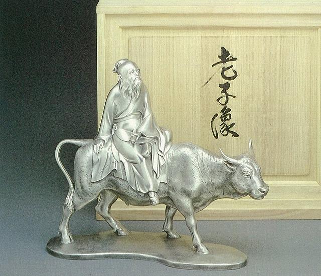 老子像 高村光雲 銀製 仏像 高岡銅器 竹中銅器