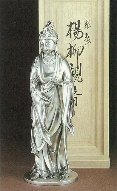 楊柳観音像 高村光雲 銀製 仏像 高岡銅器 竹中銅器