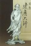 達磨大師像 高村光雲 銀製 仏像 高岡銅器 竹中銅器