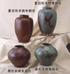 吉野竹治 夏目形花器 伝統工芸 ブロンズ製花瓶 銅製花瓶 本焼青銅色 高岡銅器 竹中銅器