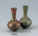 合金製花瓶 インテリア雑貨 ミニ花瓶 花器 高岡銅器 竹中銅器
