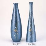 花瓶 花器 ブロンズ製花瓶 伝統工芸 高岡銅器 竹中銅器