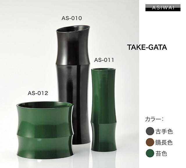 アジワイ花器 竹形花瓶 緑 苔色