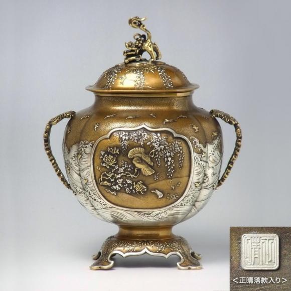 藤耳波千鳥獅子蓋香炉 高岡銅器香炉 日本製香炉