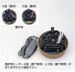 風炉用炭型ヒーター 茶道具 茶器 高岡銅器 竹中銅器