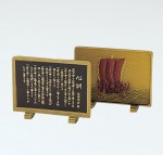 硯屏 贈答用記念品 ギフト 置物 高岡銅器 竹中銅器